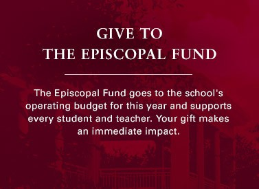 Support - Donate Now - Episcopal Fund